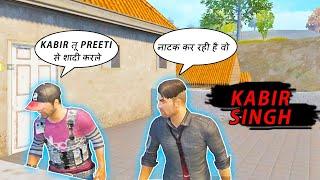 Kabir Singh Movie Spoof | Kabir Singh Kamwali Bai PUBG Scene | PUBG Short Film Kabir Singh