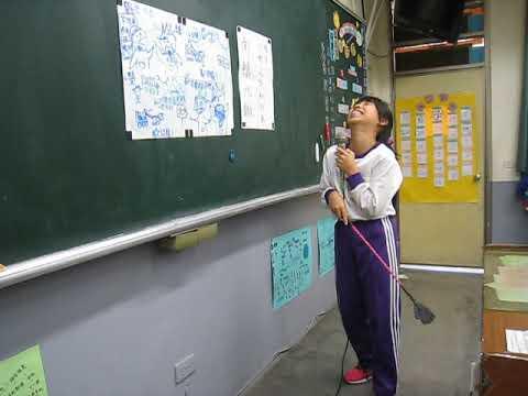 南轅北轍故事的四格漫畫 - YouTube