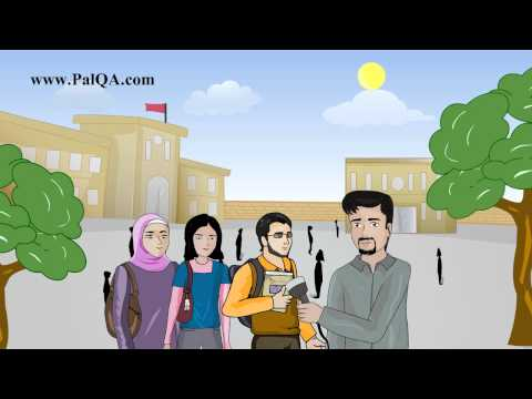 فلسطين سؤال وجواب www.PalQA.com