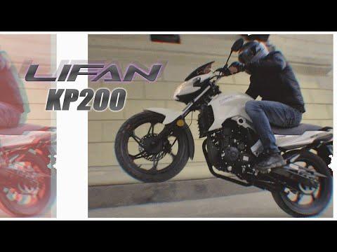 Lifan KP200 (Irokez)