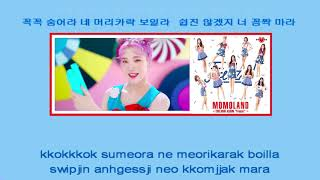 MOMOLAND (모모랜드) Freeze (꼼짝마) Instrumental official + Hangul + Rom.