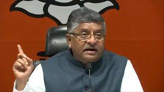 'Cong's politics of lies': BJP dismisses 'Yeddyurappa Diary', cites I-T statement