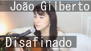 João Gilberto-Desafinado(cover)  Hiroko Takashima