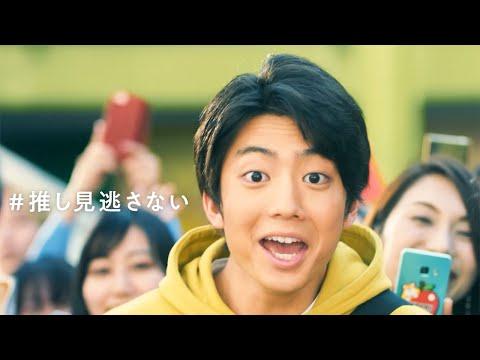 伊藤健太郎、柴犬まるに話しかけられて「え~!?」 「アキュビュー オアシス」CM