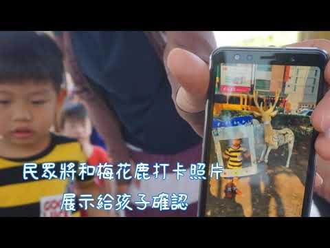 新營附幼教學卓越3分鐘影片 - YouTube