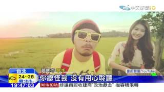 20160513中天新聞 金曲入圍名單 阿妹對戰蔡健雅、彭佳慧