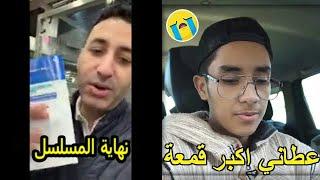 Simo Daher vs Niba نبيل مول الكلب دار المستحيل باش ينزل للمغرب