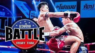 Highlight SAMERNAI VS WUTTICHAI | Aug 11, 2017 | MUAY THAI BATTLE