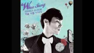 휘성 - 가슴 시린 이야기 (Feat. 용준형 Of Beast) (Audio)