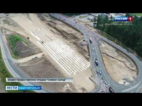 """На новой развязке трассы """"Скандинавия"""" устраивают съезды и готовятся к открытию моста"""
