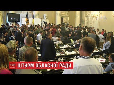 Поліція затримала три мікроавтобуси із молодиками, які брали штурмом Львівську облраду
