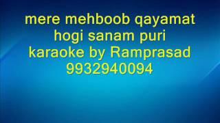 mere mehboob qayamat hogi karaoke sanam puri 9932940094