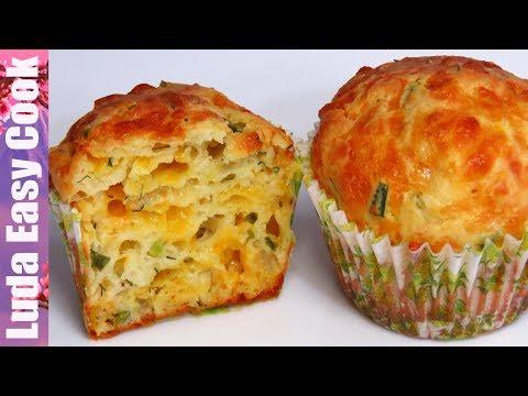 Отличный ЗАВТРАК или ПЕРЕКУС для всех! Самые СЫРНЫЕ МАФФИНЫ простой рецепт! | Cheese Muffins Recipe