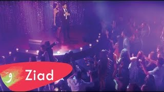 Ziad Bourji - Helyani [Music Video] from the movie Welcome to Lebanon / زياد برجي - حلياني