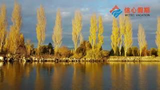 2016 菲沙河 钓鱼