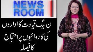 News Room | NAB to bring back Hassan, Hussain Nawaz, Ishaq dar through Interpol | 28 June 2018 |