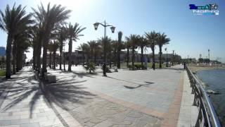 Palestine St., Jeddah, Saudi Arabia.