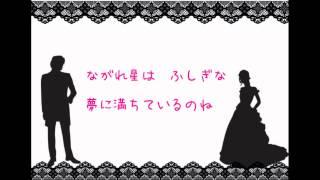 【1人でミュージカルごっこ】「A Whole New World」 cover by kotori