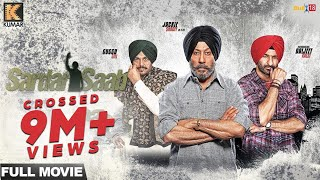 Sardar Saab - Full Movie |  Jackie Shroff, Daljeet Kalsi, Guggu Gill | Latest Punjabi Movies 2017 width=