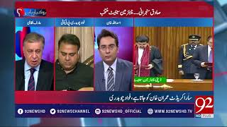 Which opposition party got much benefit in the selection of chairman senate - 12 March 2018 -