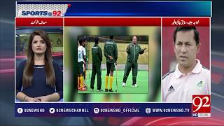 Sports at 92 - 26 February 2018 - 92NewsHDPlus