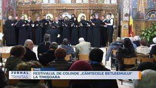 """Festivalul de colinde """"Cantecele Betleemului"""" la Timisoara"""