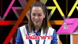 ไวกิ้งตอบแทนพี่ซาร่าได้ซาบซึ้งจริงๆ #Davinciเด็กถอดรหัส