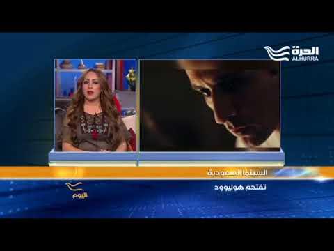 فيلم Mike Boy بتوقيع المخرج السعودي حمزة طرزان