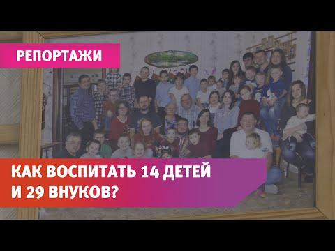 69-летнего уфимца наградили «Отцовской доблестью». Вместе с женой они воспитали 14 детей