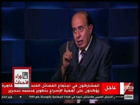ما وراء الحدث | الكاتب الصحفي اللبناني محمد سعيد الرزة يتحدث عن مصير الحكومة اللبنانية الحالية