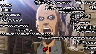エモノホフル【進撃の巨人×ココロオドル】-ニコ動コメ付き-