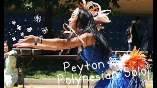 Culture Festival: Pate Pate - Te Vaka (Peyton Solo)