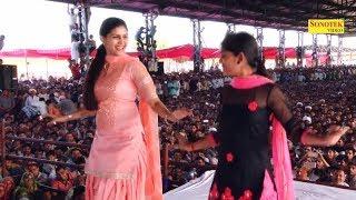 Teri Aakhya Ka Yo Kajal पर सपना ने अपने फैन के साथ की स्टेज पर मस्ती | Most Viral Video | Trimurti