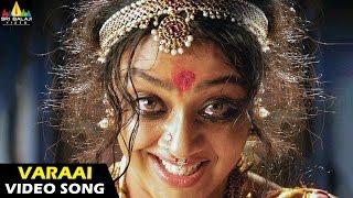 Chandramukhi Songs | Varaai Video Song | Rajinikanth, Jyothika, Nayanthara | Sri Balaji Video width=