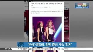 에일리, 골절 부상에도 '컴백 준비에 박차'