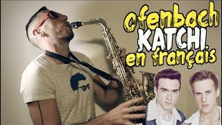 Ofenbach vs Nick Waterhouse - Katchi (traduction en francais) COVER