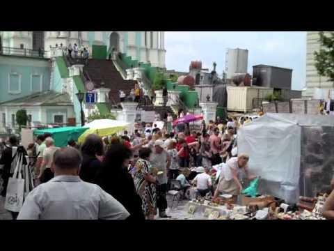 Kiev, Ukraine – May 2010