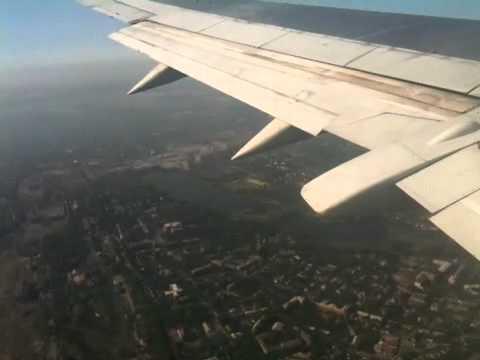 Boeing 737 посадка в Донецке