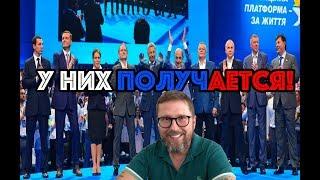 Реальная оппозиция украинского