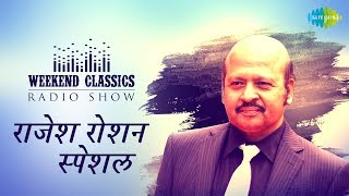 Weekend Classic Radio Show | Rajesh Roshan Special | राजेश रोशन स्पेशल | HD Songs | Rj Ruchi width=