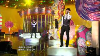 8Eight - Without a Heart, 에이트 - 심장이 없어, Music Core 20090502