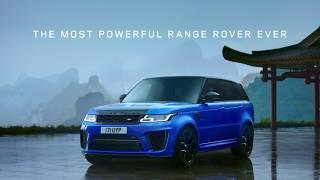 Range Rover Sport SVR | Nuovo record Tianmen Road