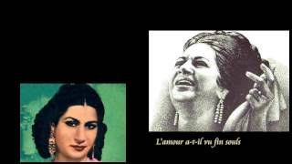 Oum Kalthoum: Al-atlal (extrait) (أم كلثوم: الأطلال(مقتطف
