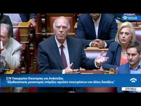 Β. Λεβέντης / Βουλή, Ολομέλεια, σύντομη παρέμβαση / 28-4-2017