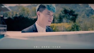 聖結石Saint【安儷】Official MV 4K