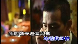 林翠萍-風飛沙(國).VOB  (karaoke)