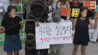 [경향신문] 설악산·지리산 국립공원 케이블카 반대하는 목소리들