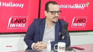 L'Info en Face avec Hakam Marouane