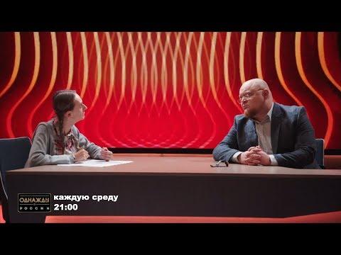 Однажды в России: Грета Тунберг в гостях у Владимира Познера