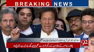 Islamabad: Chairman PTI Imran Khan's press conference - 23 January 2018 - 92NewsHDPlus